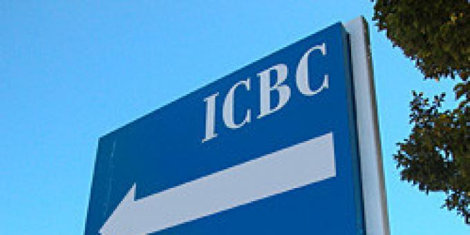 ICBC rates could go up 30 per cent by 2019